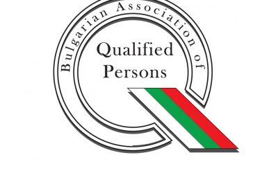 Българска асоциация на Квалифицираните Лица